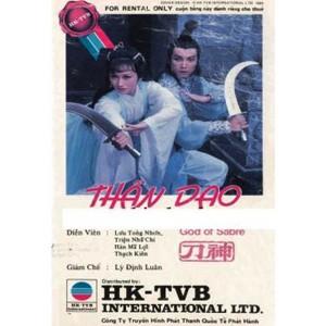 Thần Đao (1979) (Lồng Tiếng) (Bản Đẹp)