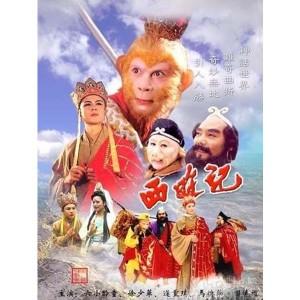 Tây Du Ký (1986) (Thuyết Minh Hữu Vinh)