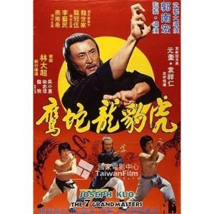 Thất Đại Tông Sư (1977) (Thuyết Minh)