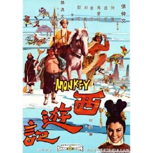 The Monkey Goes West (1966) (Vietsub) - Tây Du Ký