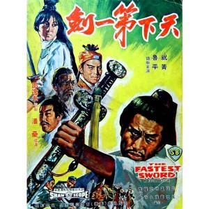 The Fastest Sword (1968) (Engsub) - Thiên Hạ Đệ Nhất Kiếm