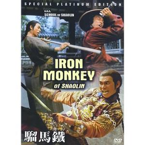 The Iron Monkey (1977) - Thiết Hầu Tử