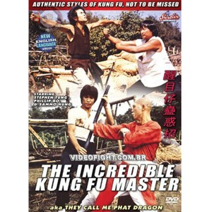 The Incredible Kung Fu Master (1979) (Vietsub)