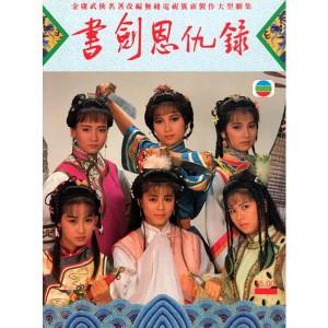 Thư Kiếm Ân Cừu Lục (1987) (Lồng Tiếng) (Bản Đẹp)