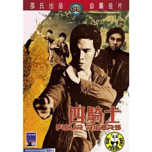 Tứ Kỵ Sỹ (1972) (Vietsub)