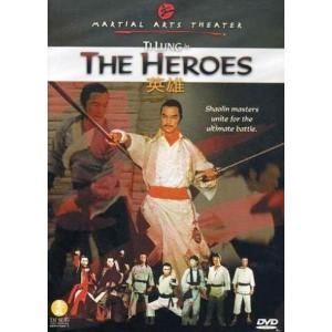 The Heroes (1980) (Vietsub) - Thiếu Lâm Anh Hùng