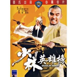 Shaolin's Abbot (1979) (Vietsub) - Thiếu Lâm Anh Hùng Bảng