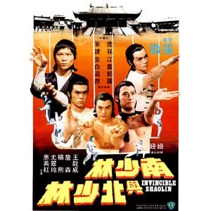 Thiếu Lâm Bất Bại (1978) (Vietsub)