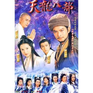 Thiên Long Bát Bộ (1996) (Lồng Tiếng Fafilm VN) (Bản Đẹp)