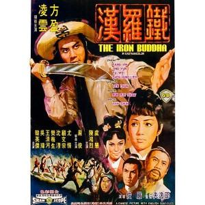 The Iron Buddha (1970) (Engsub) - Thiết La Hán