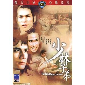 Men From The Monastery (1974) (Vietsub) - Thiếu Lâm Huynh Đệ