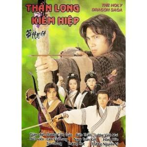 Thần Long Kiếm Hiệp (1995) (Lồng Tiếng Fafilm VN) (Bản Đẹp)