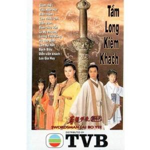 Tầm Long Kiếm Khách (1995) (Lồng Tiếng Fafilm VN) (Bản Đẹp)