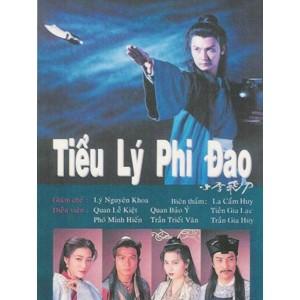 Tiểu Lý Phi Đao (1995) (Lồng Tiếng Fafilm VN) (Bản Đẹp)