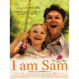I Am Sam (2001) (Vietsub) - Tôi Là Sam