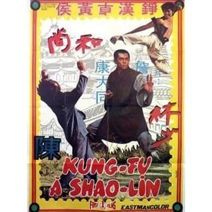 Ferocious Monk From Shaolin (1974) (Bản Đẹp) - Thiếu Lâm Trường Hận