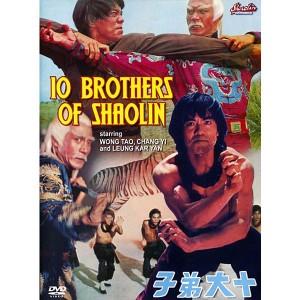 10 Brothers Of Shaolin (1979) (Vietsub) - Thiếu Lâm Thập Huynh Đệ