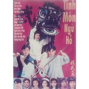 Tinh Môn Ngũ Hổ (1993) (Lồng Tiếng) (Bản Đẹp)