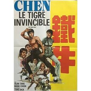 The Iron Bull (1973) (Vietsub) - Thiết Ngưu