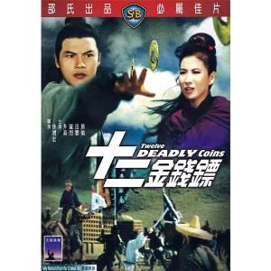 Twelve Deadly Coins (1969) (Engsub) - Thập Nhị Kim Tiền Tiêu