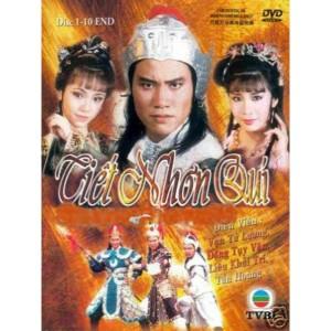 Tiết Nhân Quý Chinh Đông (1985) (Lồng Tiếng) (Bản Đẹp)