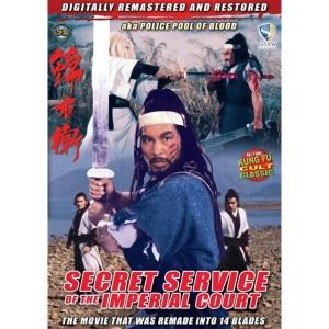 Secret Service Of The imperial Court (1984) (Vietsub) - Truyền Nhân Sát Thủ