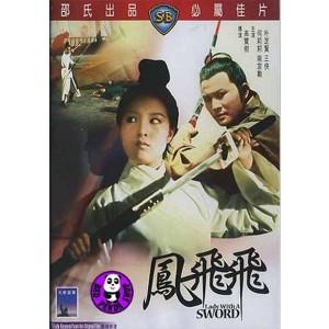 Lady With A Sword (1971) (Engsub) - Tương Phi Kiếm