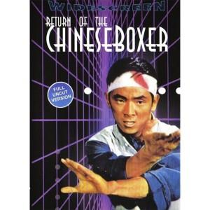 Return Of The Chinese Boxer (1977) - Thần Quyền Đại Chiến