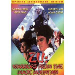 Thục Sơn Kỳ Hiệp (1983) (Vietsub)