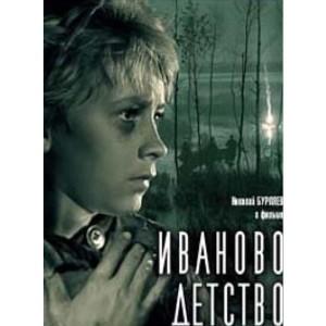 Thời Thơ Ấu Của Ivan (1962) (Vietsub)