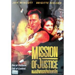 Mission Of Justice (1992) (Vietsub) - Thực Thi Công Lý