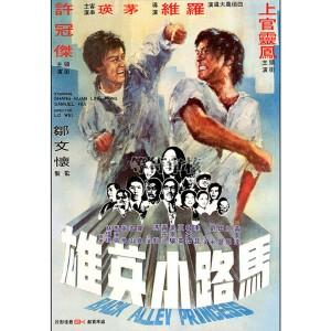 Chinatown Capers (1974) (Vietsub) - Tiểu Tử Đại Phá Phố Tàu