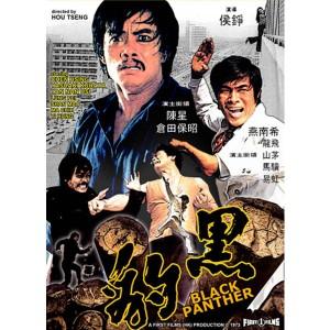 Black Panther (1973) (Bản Đẹp) - Trần Tinh Hắc Báo