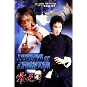 Legend Of A Fighter (1982) (Vietsub) - Tình Thầy Trò