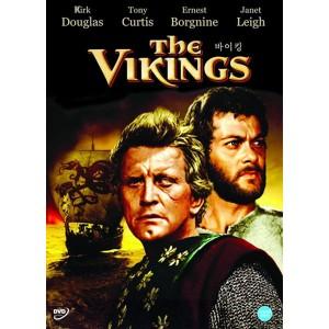 The Vikings (1958) (Vietsub)