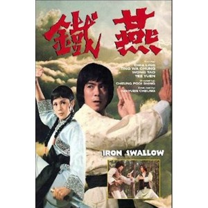 Iron Swallow (1978) - Thiết Yến Tử
