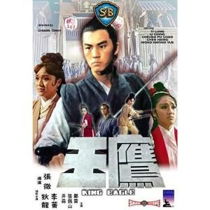 Ưng Vương (1971) (Vietsub)