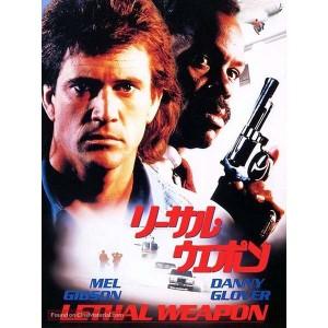 Lethal Weapon (1987) (Vietsub)  - Vũ Khí Tối Thượng 1,2,3,4