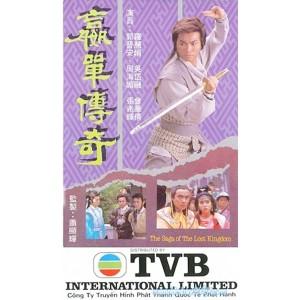 Võ Lâm Truyền Kỳ (1988) (Lồng Tiếng) (Bản Đẹp)