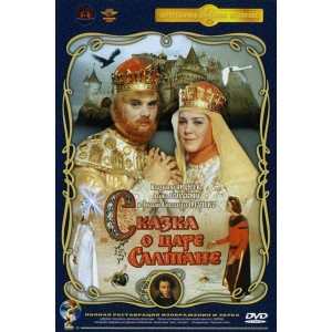 Truyền Thuyết Vua Saltane (1966) (Vietsub)