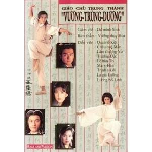 Vương Trùng Dương  (1992) (Lồng Tiếng Fafilm VN) (Bản Đẹp)