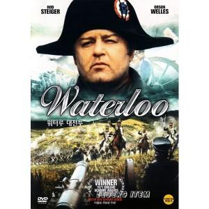 Waterloo (1970) (Vietsub)