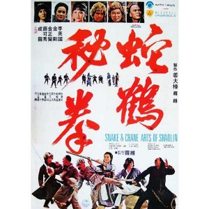 Snake And Crane Arts Of Shaolin (1978) (Vietsub) - Xà Hạc Bát Bộ Quyền