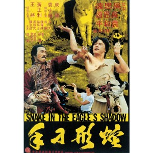 Snake In The Eagles Shadow (1978) (Vietsub) - Xà Hình Điêu Thủ