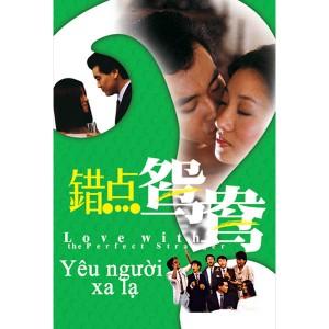 Love with The Perfect Stranger (1985) (Vietsub) - Yêu Người Xa Lạ